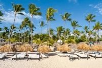 Туры в отель Bavaro Princess All Suites Resort, Spa & Casino 5*